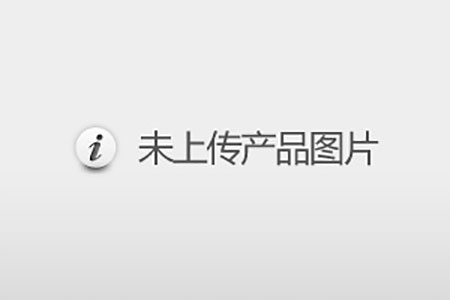 宁夏银川凯悦年华大酒店(三星)