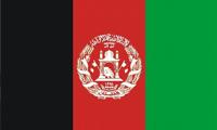 阿富汗签证(包签)