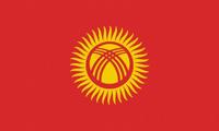 吉尔吉斯坦旅游签证(电子签包签)