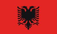 阿尔巴尼亚探亲签证