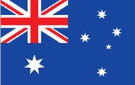 济南到澳大利亚个人旅游签证